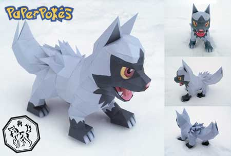 Pokemon Poochyena Papercraft