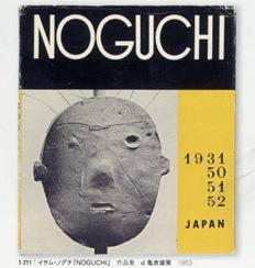 1950s-japan-design-7