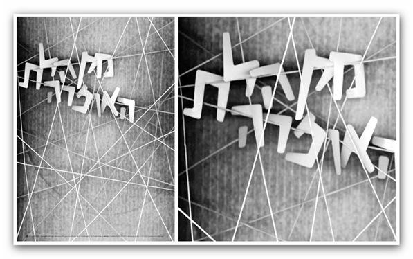 Magical Snap - 2010.03.12 14.14 - 003