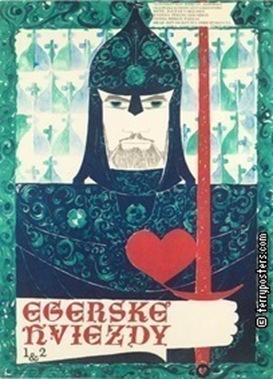 egerskehv-gdetail
