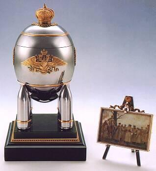 Huevo de Fabergé Stalnoe