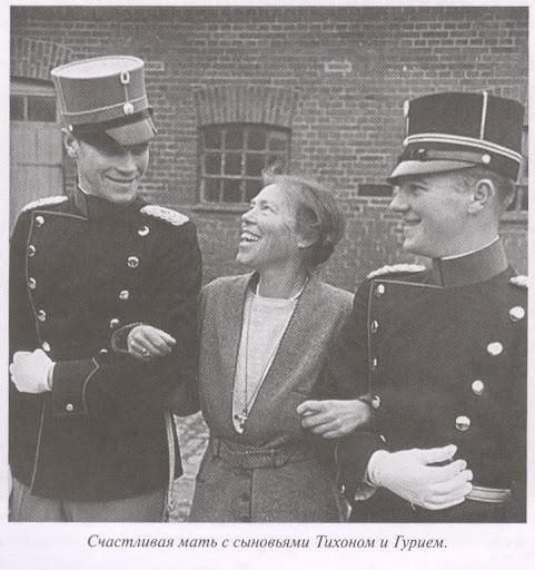 Grandes duques y G. Duquesas: Jorge, Xenia y Olga - Página 8 Lgawithhersons2