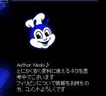 AoJollibee.jpg