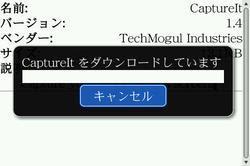 Capture19_59_54.jpg
