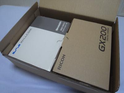 R0010529.JPG