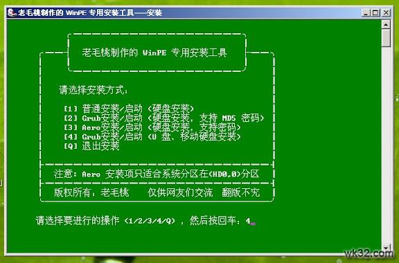 2008-11-04_234807.jpg