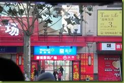 China_20091124_1128_Day06