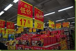 China_20091122_0741_Day04
