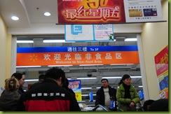 China_20091122_0746_Day04