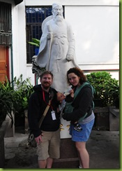 China_20091129_1576_Day11