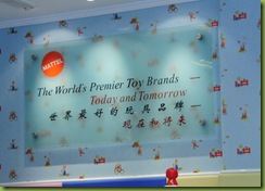 China_20091129_1793_Day11