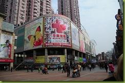 China_20091130_1892_Day12