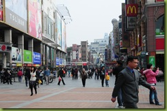 China_20091130_1893_Day12