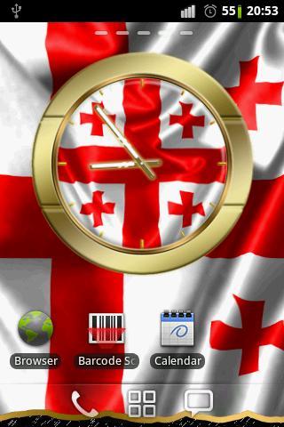 Georgia flag clocks