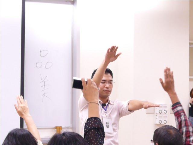 E:\20101030\生物趴辣2\P1160950.JPG