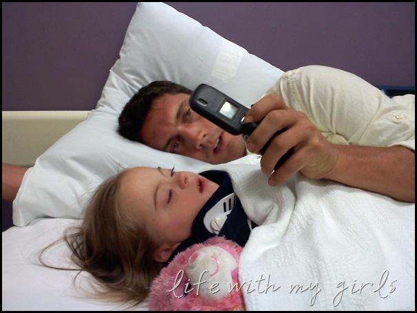 avery hospital 6