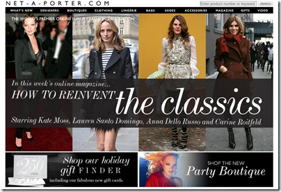 netaporter screen shot