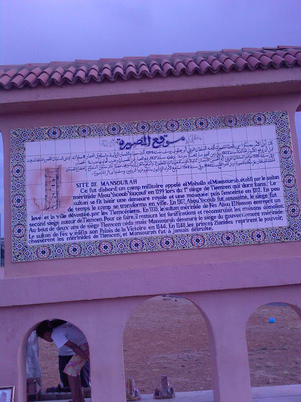 mansourah