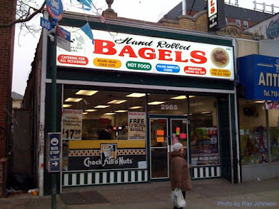 Bagel Boy Coney Island Ave Ave Z