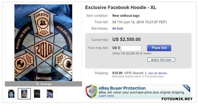 Singkap rahasia jaket Bos Facebook | Facebook Hoodie Mark Zuckerberg