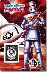Lion Comics # 034 - Puratchi Thalaivan Archie