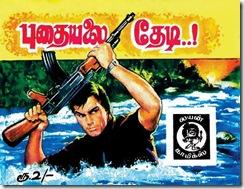 Lion Comics No.069 -  Pudhayalai Thedi - Cover