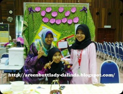Dalindareen6538