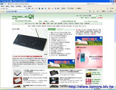 i-rocks KR-6820E 薄膜式發光電競鍵盤評測 登上mobile01新聞區