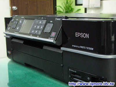 Epson Stylus Photo TX700W商用相片複合機評測