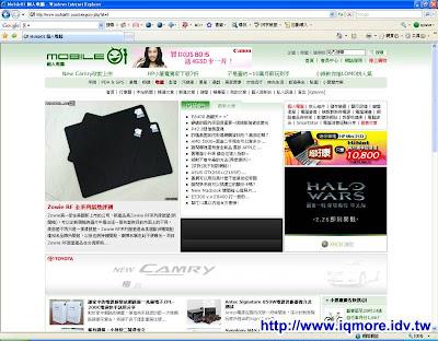 Zowie RF 全系列鼠墊評測 登上mobile01新聞區
