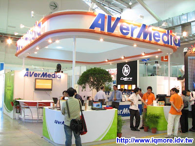 Computex 2009: AVerMedia (圓剛科技)