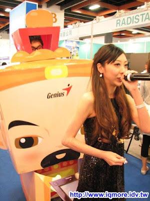 Computex 2009: Genius (昆盈)