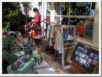 Nook shop4