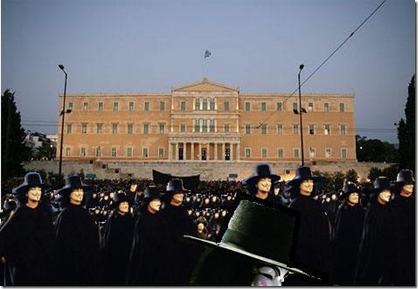 sygkentrosi-syntagma1