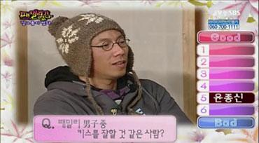 Daesung ได้รับโหวตว่าน่าจะจูบได้แย่ที่สุด