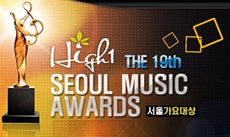 ผลประกาศรางวัลงาน High1 Seoul Music Awards ครั้งที่ 19