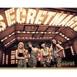 Secret - Secret Time (EP)