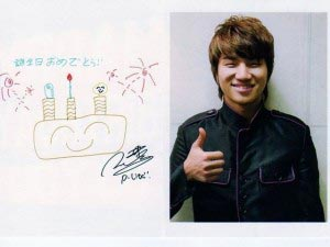 สุขสันต์วันเกิด DaeSung!