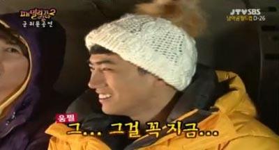 TaecYeon สับสนเล็กน้อยเมื่อเจอคำถามเกี่ยวกับเรื่องเข้ากรม