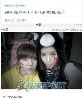 """Hyo Min (T-ara) เผยว่า """"Sunny เธอคือดวงดาวที่เปล่งประกายของฉัน"""""""
