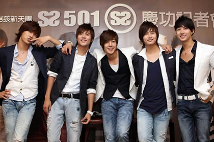 City Hunter SS501_Dream-Concert_2010