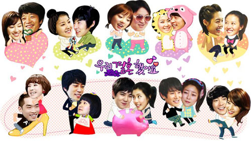 We Got Married Preview  www.kpopza.com