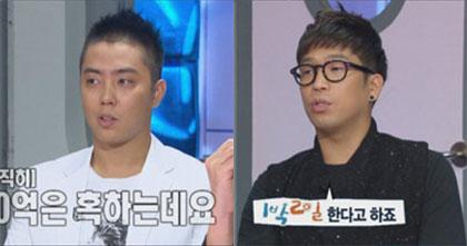 Eun Ji Won ผมจะออกจาก 1N2D ถ้ามีคนให้เงิน 4 หมื่นล้านวอน