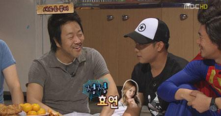 Eun Ji Won เปิดเผยว่า เขาอยากร่วมงานกับ Hyo Nyuh