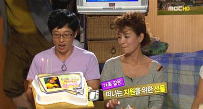 Eun Ji Won ถอนตัวจากรายการ Come To Play