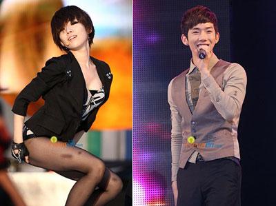 Ga In และ Jo Kwon คู่รักใหม่ใน We Got Married