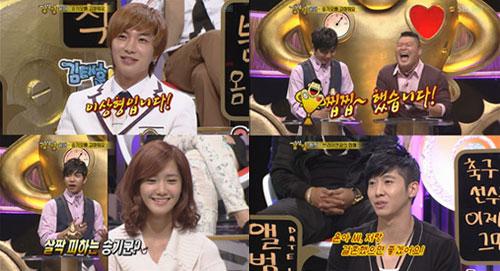 รัก 4 เศร้าของ YoonA , Lee Seung Gi , Lee Tuek และ Brian