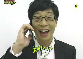 Yoo Jae Suk จะออกจากรายการ Family Outing