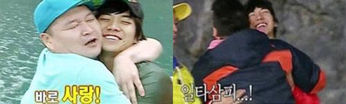 Kang Ho Dong กับ Lee Seung Gi รักกัน