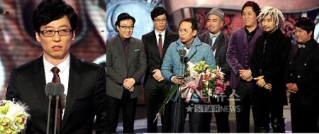 Yoo Jae Suk ได้รางวัล Daesang ของ MBC เป็นปีที่ 5 ติดต่อกัน